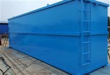 郑州市一体化工业污水处理设备