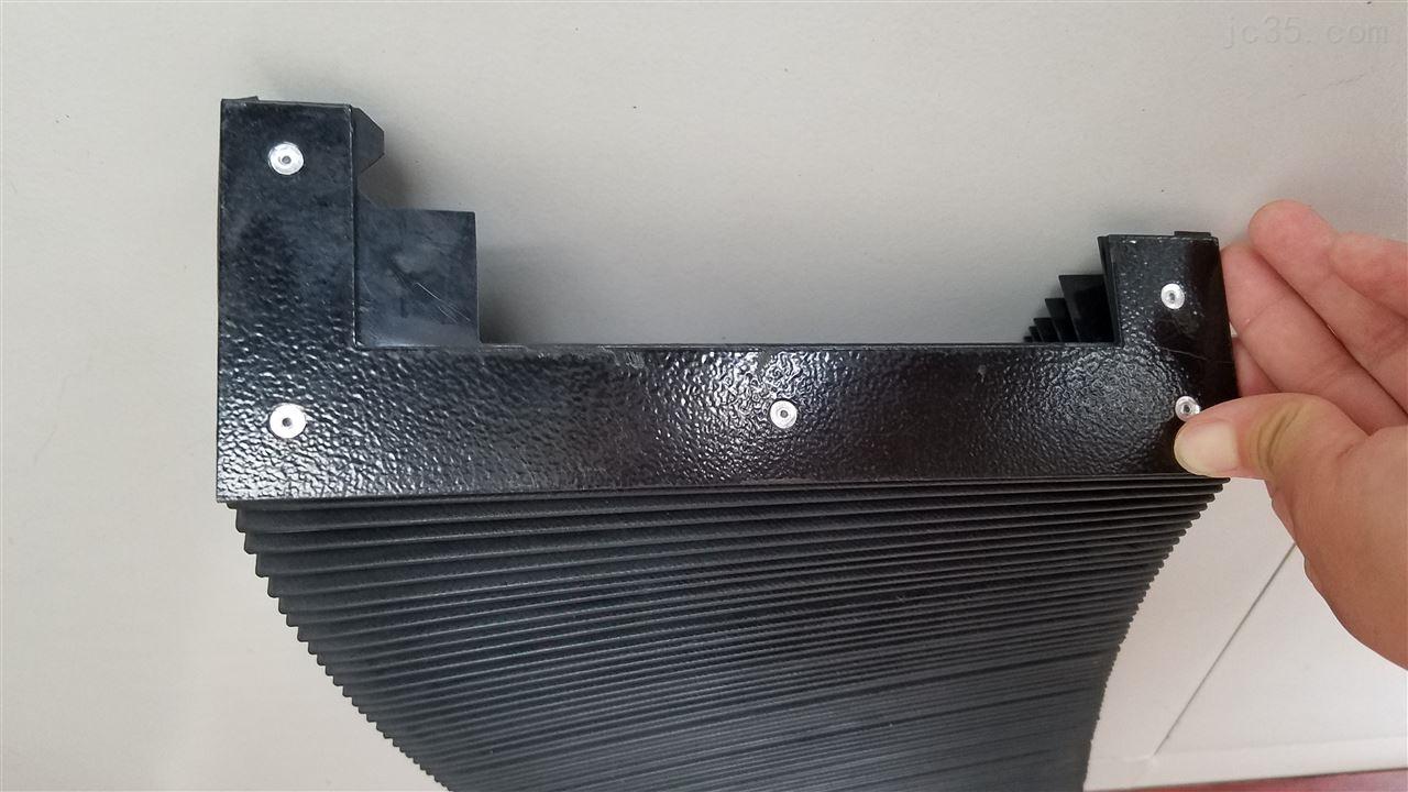 激光设备用风琴防尘折布
