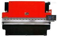 WC67K-数控双缸液压板料折弯机