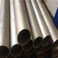 冶鑫金屬 銷售 GH4202高溫鎳基合金管棒板帶
