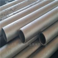 供应GH1040高温合金板材棒材无缝管规格齐全