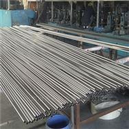 供应Incoloy926耐腐蚀合金圆棒板材圆钢