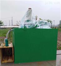 日处理30方一体化污水处理设备