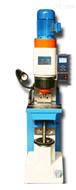 JM9-C液压立式长行程径向铆接机