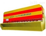 QC12Y非标加长剪板机