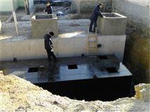 武威市工业废水处理设备