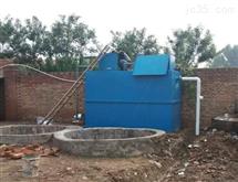包头市化纤废水处理设备