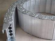 华蒴钢制电缆拖链
