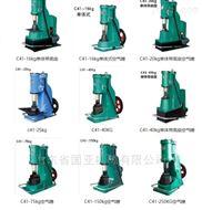 厂家热卖C41--250kg锻打空气锤
