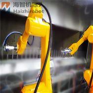 国产喷涂机器人 海智六轴喷漆机械手