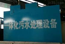 锦州市养猪粪水处理设备