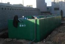 营口市含氰污水处理设备