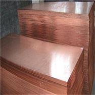 環保c1210紫銅板,t1拋光銅板-t5中厚銅板