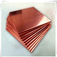 t2紫銅板*t6高強度鍍錫銅板,t3可焊接銅板