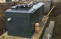 农村生活污水处理装置