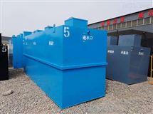 邢台市含油污水处理设备