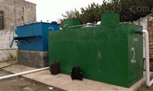 张掖市酒厂污水处理设备