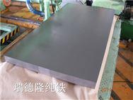 瑞德隆电子元器件用纯铁冷轧薄板