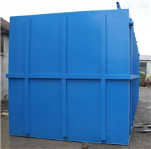 惠州市制药废水处理设备