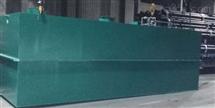 污水处理的膜生物反应器
