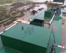 沧州市食品加工废水处理设备