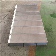 专业定制机床导轨钢板防护罩