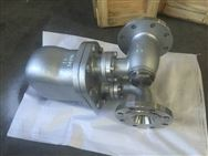 GSB2杠杆浮球式蒸汽疏水阀温州阀门厂