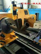 管板一体机数控圆管等离子钢板切割机两用