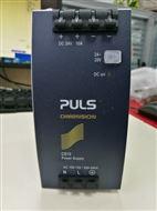 德国PULS普尔世电源模块LDC500C