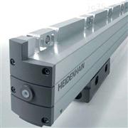 LB382C海德汉封闭式直线光栅尺