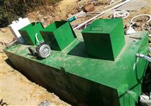 龙岩市氨氮污水处理设备