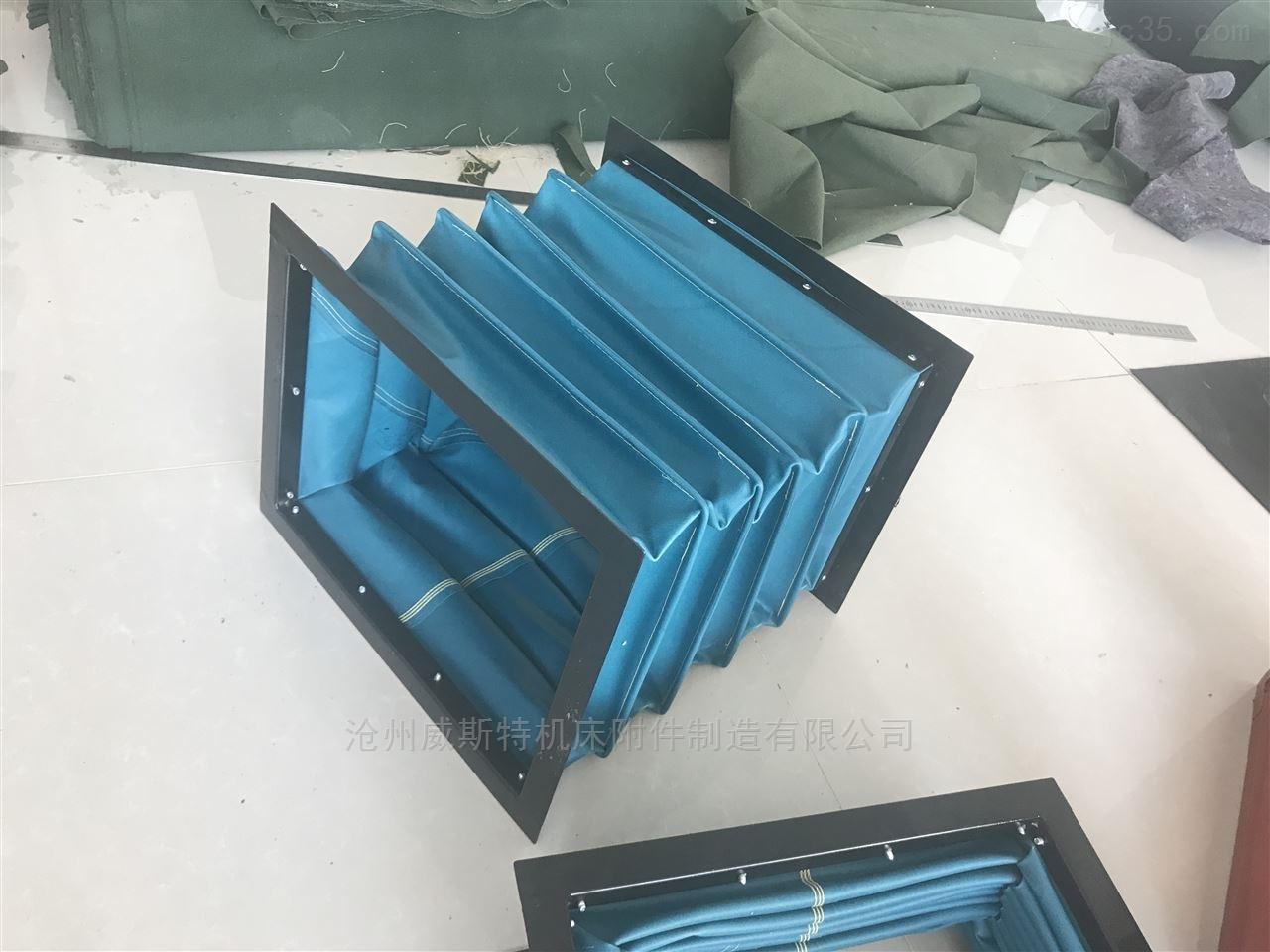 风机风口三防布通风软连接