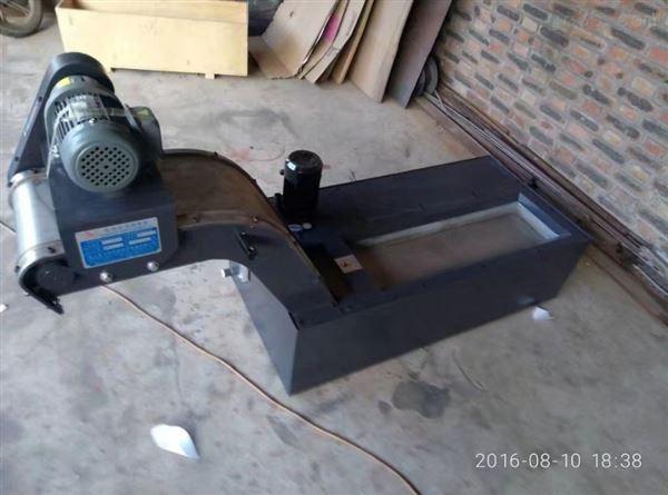 机床磁性板式排屑机