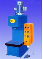 Y30單柱液壓機