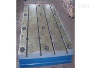 T型槽鑄鐵地平臺