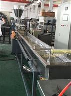 尼龙废丝回收造粒设备