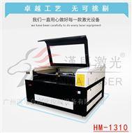 漢馬激光水晶字廣告激光切割機亞克力激光機