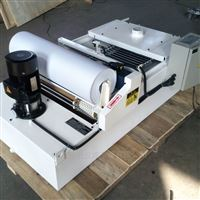 RFGL重力式磨床过滤机