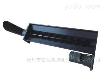 沧州可靠方钢螺旋杆排屑机厂家