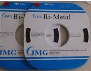 JMG双金属小盘带