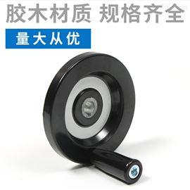 12*125 16*160胶木手轮机床手轮背面波纹手轮