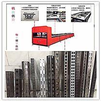 防盗网自动冲孔机生产厂家