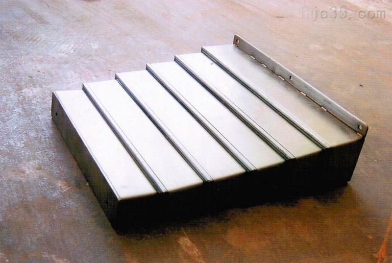 机床钢板保护罩