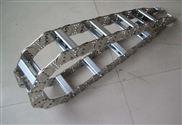 工程钢铝拖链生产厂家