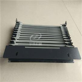 供应柔性风琴式伸缩防护罩