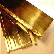 高品质h75黄铜排,h59抛光铜排/c2680铜扁排
