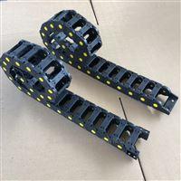10*15   15*20    25*30塑料電纜拖鏈
