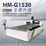 1000W激光机 金属板激光切割机价格 汉马