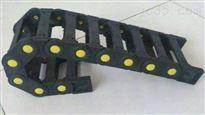 压缩机专用塑料穿线拖链厂家