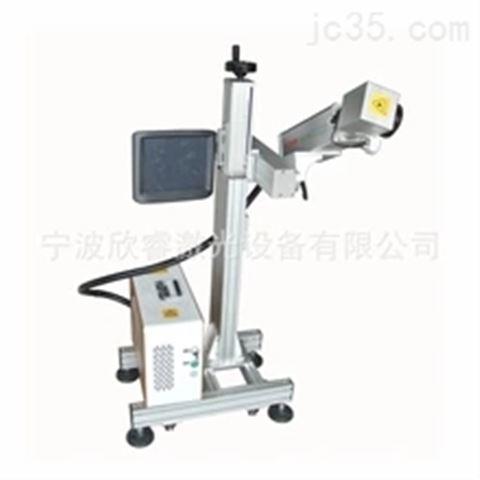 江苏泰州PLY-20W光纤激光打标机 无耗材